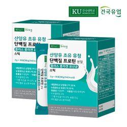 건국유업 산양유 초유 유청 단백질 프로틴 유산균 스틱 2박스