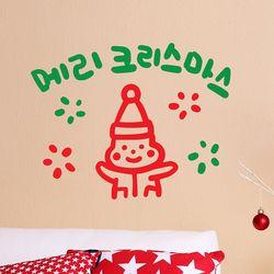 크리스마스 손글씨와 아기산타 겨울 일러스트 레터링 스티커