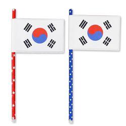 태극기 깃발피리(5인용)