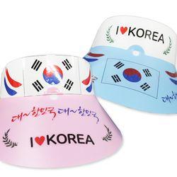 대한민국 응원썬캡(5인용)