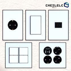 제일ELC 블랙화이트 스위치 콘센트 커버 모음