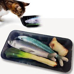 캣가든sj 캣닢 생선 매운탕 (참치 꽁치)
