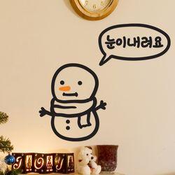 눈사람 눈이내려요 겨울 크리스마스 스티커