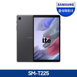 삼성전자 갤럭시탭A7 Lite 라이트 SM-T225 LTE 64GB 8.7인치