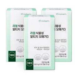 닥터루템 리얼 식물성 알티지 오메가3 - 180캡슐 3개월분