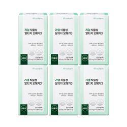 닥터루템 리얼 식물성 알티지 오메가3 - 360캡슐 6개월분
