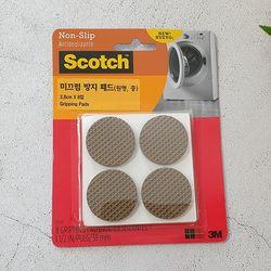 3M 스카치 미끄럼방지 패드 원형 중 3.8cm