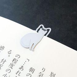 쁘띠 고양이 북마크 디자인 클립