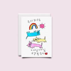 [drawingpaper] 카드 - 행복해