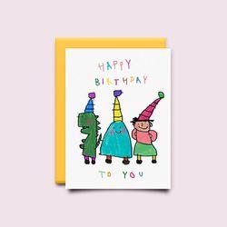 [drawingpaper] 생일카드 - to you(1)