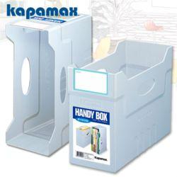 카파맥스 문서보관함K22121