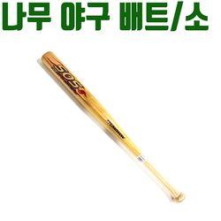 나무 야구 배트 장비 용품 스포츠 28 소 방망이 베트