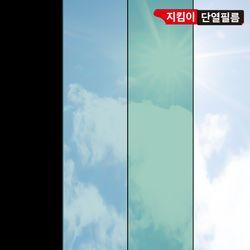 [무료배송/증정] 국내생산 지킴이 단열필름 사생활보호필름 창문시트지 5m