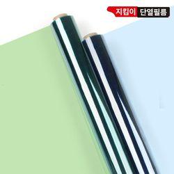 [무료배송/증정] 국내생산 지킴이 단열필름 사생활보호필름 창문시트지 10m