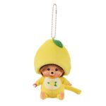 Mon Mon Farm Lemon Monchhichi BHSS Keychain Boy