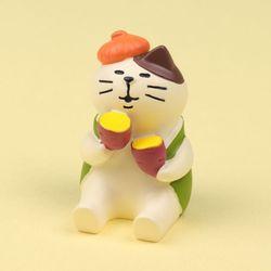 concombre 군고구마 고양이