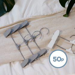 어반 스마트 논슬립 바지걸이 50P (화이트그레이)