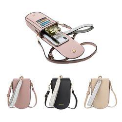 라운드 스트랩 크로스백 카드지갑 핸드폰가방 여성가방