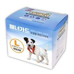 남아 기저귀 매너밸트 루나 매너가드(10매)-L