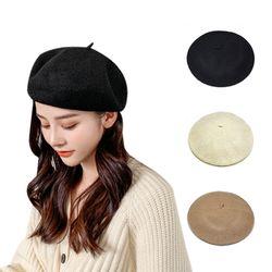 베이직 볼륨 울 베레모 니트 모자 여성 모자