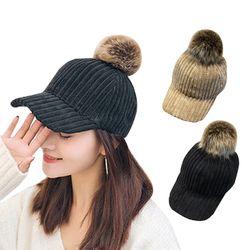 코듀로이 골덴 방울 캡모자 털모자 남녀공용 모자