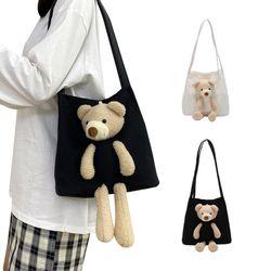 곰돌이 에코백  여성가방 숄더백 쇼퍼백 토트백 아동가방