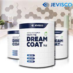 셀프인테리어 드림코트 타일 페인트 0.9L 주방 욕실 베란다 시공