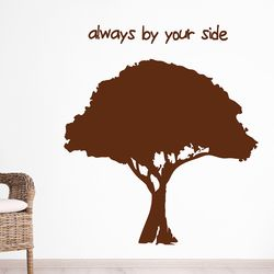 always by your side 나무 일러스트 스티커