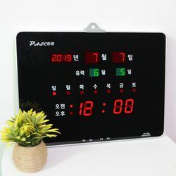 무소음 LED 디지털 전자 벽시계 SDY-308R