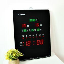 무소음 LED 디지털 전자 벽시계 SDY-309R