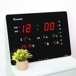무소음 LED 디지털 전자 벽시계 SDY-321R