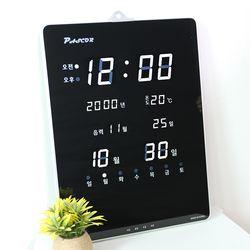 무소음 LED 디지털 전자 벽시계 SDY-322W