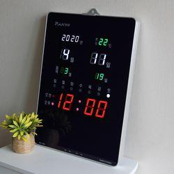 무소음 LED 디지털 전자 벽시계 SDY-325R