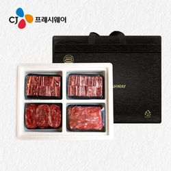 CJ 정품진 한우갈비정육세트 1등급 2.8Kg