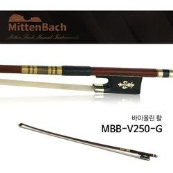 미텐바흐 바이올린활 MBB-V250-G (4분의4)