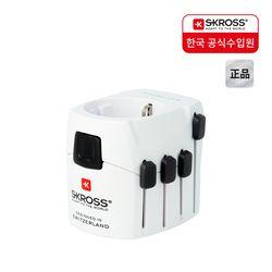 에스크로스 월드 여행용 USB 포트 어댑터 PRO