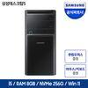 삼성전자 삼성 데스크탑 DM500TDA-A58A 사무용PC 윈도우10