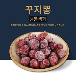 타이거송베리팜 꾸지뽕 생과 2kg