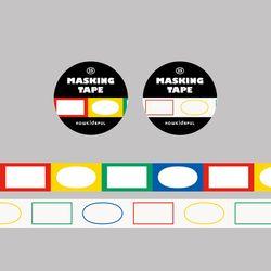 MASKING TAPE - LABEL 25mm