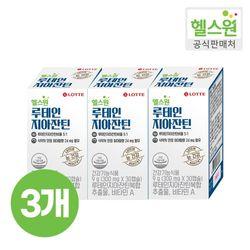 [롯데헬스원] 루테인 지아잔틴 30캡슐 30일분 x3개