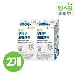 [롯데헬스원] 루테인 지아잔틴 30캡슐 30일분 x2개