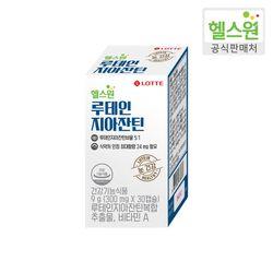[롯데헬스원] 루테인 지아잔틴 30캡슐 30일분