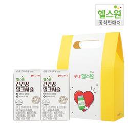 간건강밀크씨슬 2개 옐로선물세트