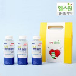 초유프로틴365 쉐이크 3개 옐로선물세트