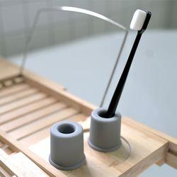 소프트 실리콘 욕실 다용도 칫솔 꽂이 2개