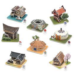 모또 3D퍼즐 세계 전통가옥 아시아편 집콕놀이 입체퍼즐 만들기