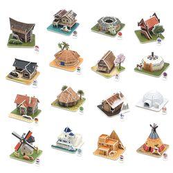 모또 3D퍼즐 세계 전통가옥 16종 집콕놀이 입체퍼즐 만들기