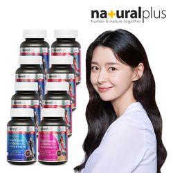 내츄럴플러스 멀티비타민 미네랄 포맨 포우먼 4병