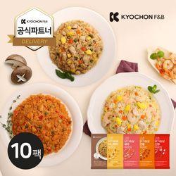 [무료배송] [교촌] 시그니처 닭가슴살 볶음밥 230g 4종 10팩
