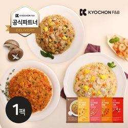 [교촌] 시그니처 닭가슴살 볶음밥 230g 4종 1팩